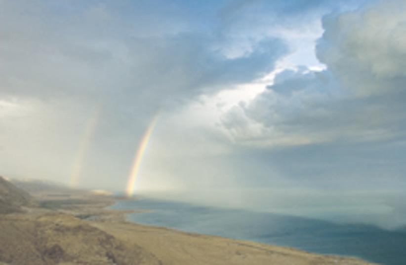 dead sea rainbow 248.88 (photo credit: Doron Nissim)