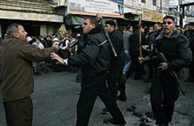Palestinian police 248.88 (photo credit: AP [file])
