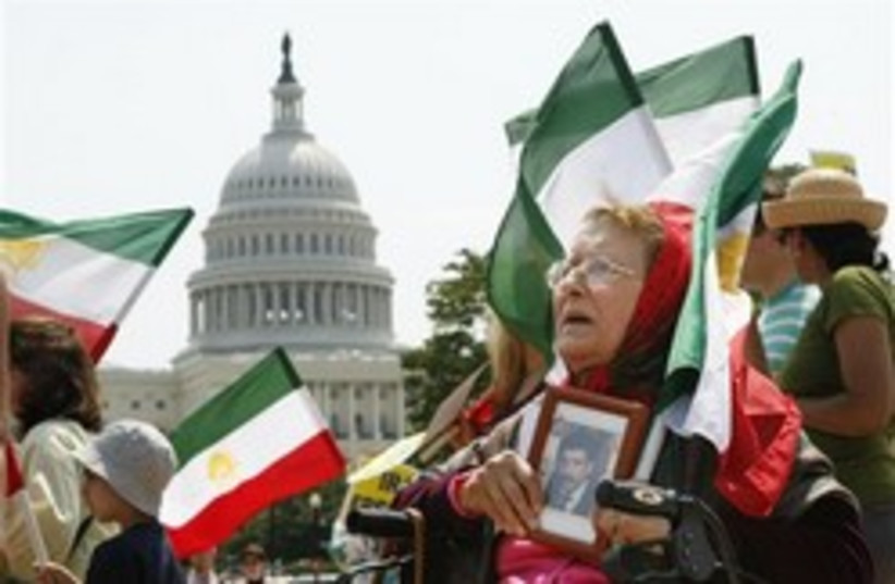 iranians demo  capitaol hill 248.88 (photo credit: AP)