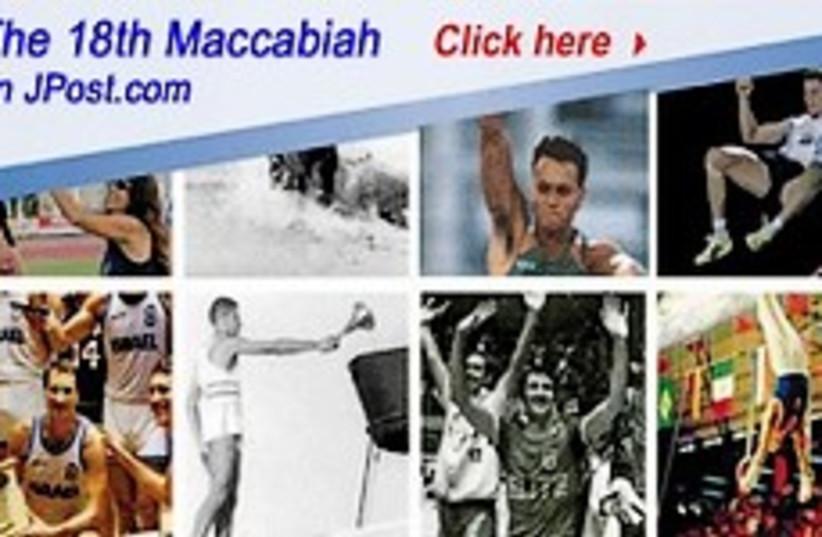 maccabiah promotion 248 (photo credit: )