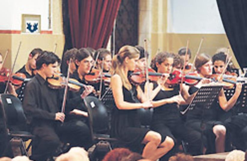 YIPO orchestra 88 248 (photo credit: Courtesy)