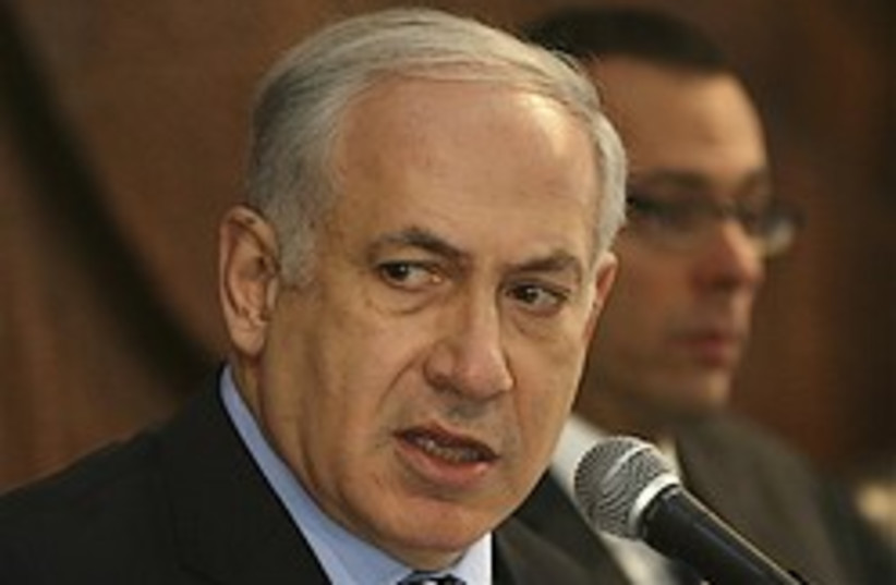 netanyahu cabinet 248 88 (photo credit: )