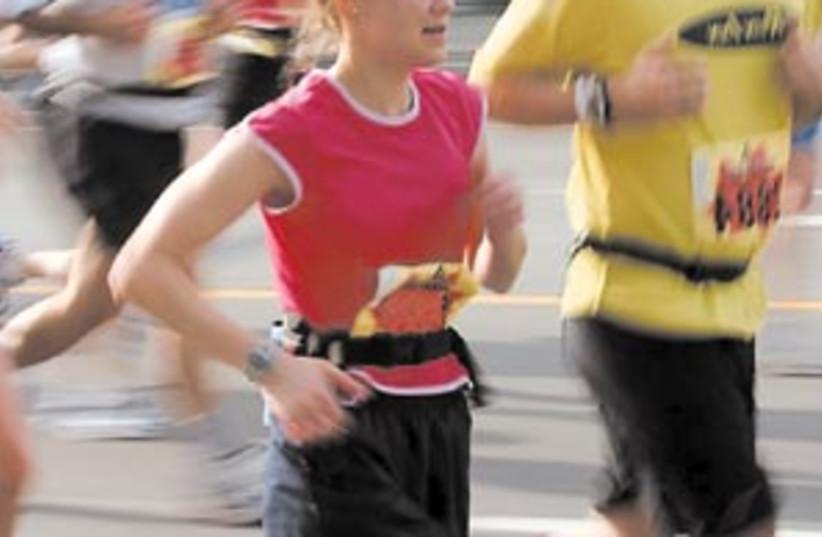 marathon feature 88 298 (photo credit: Illustrative Photo)