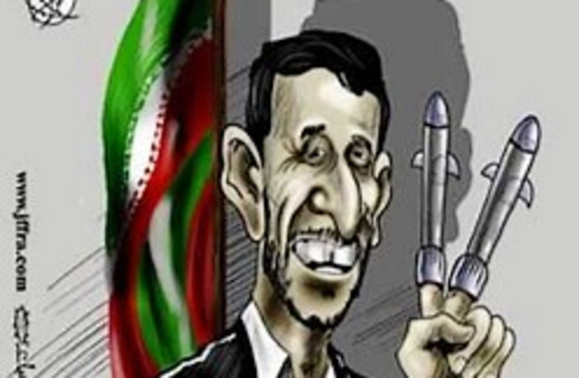 anti-iran cartoon 248 (photo credit: )