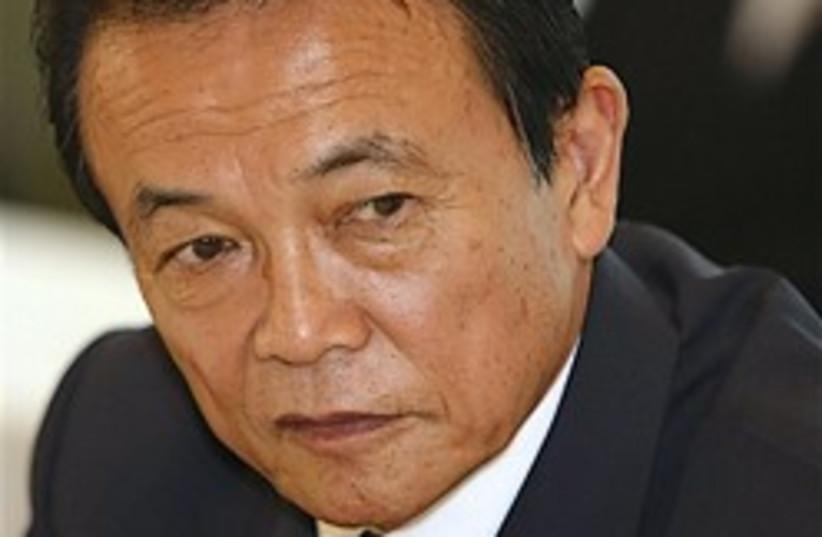 Japan Prime Minister Taro Aso 248.88 ap (photo credit: AP)