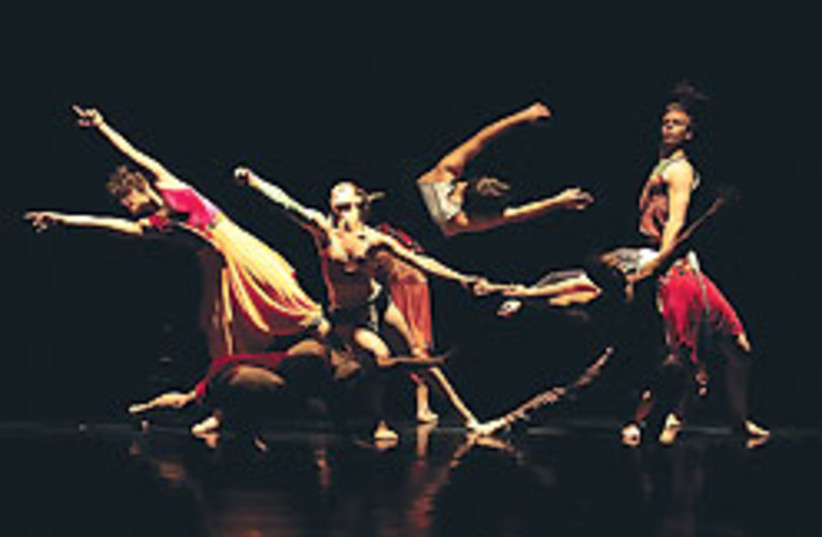 Kolben dance 88 248 (photo credit: Courtesy)