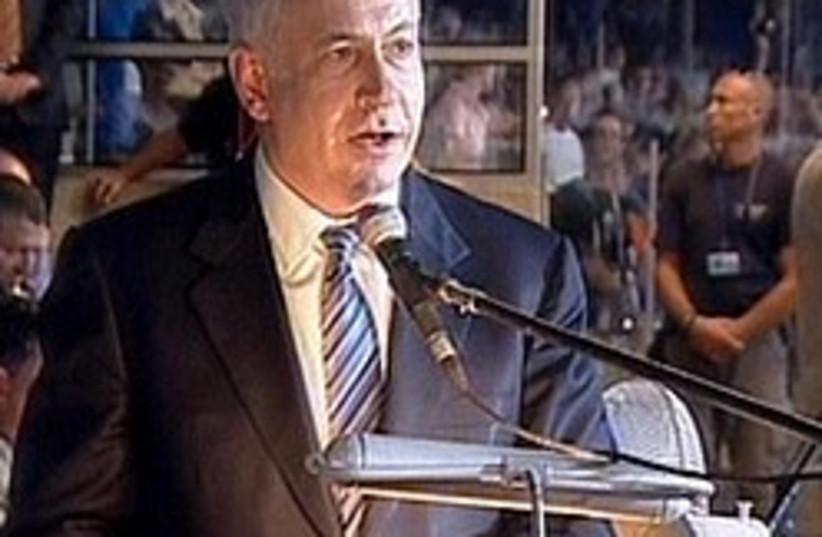 netanyahu maccabiah 248 88  (photo credit: Channel 1)