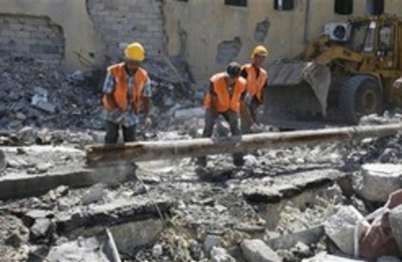 gaza unrwa rubble 248 88 (photo credit: AP)
