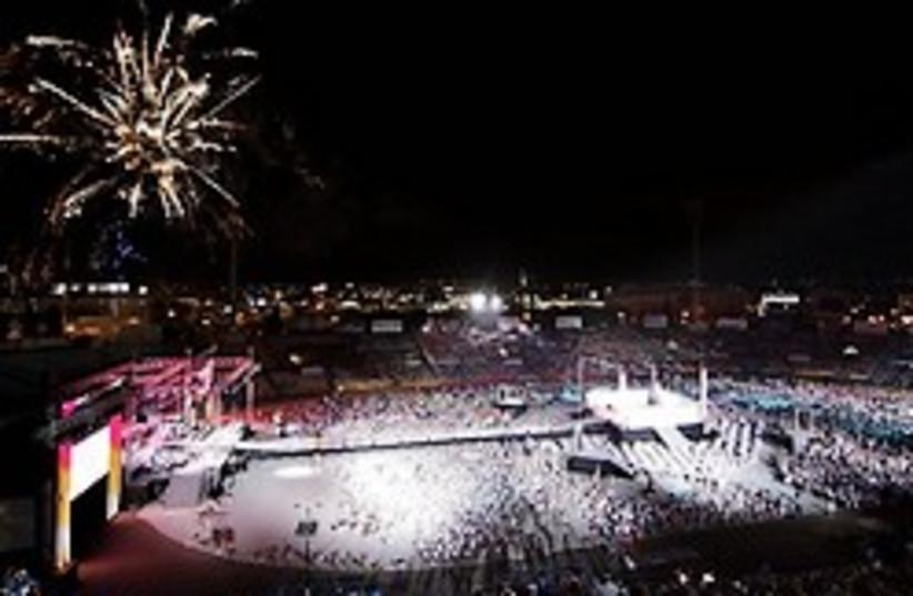Maccabiah 18 opening ceremony 248.88 ap (photo credit: AP)