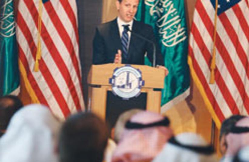 Timothy Geithner saudi 88 248 (photo credit: )