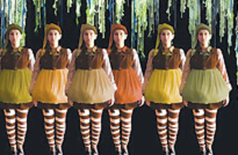 Snow White dance 88 248 (photo credit: Courtesy)