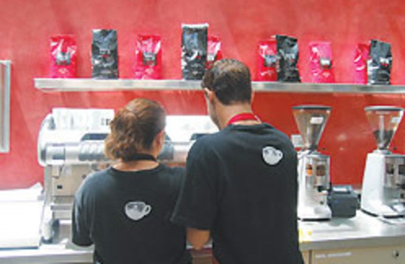 aroma workers 88 248 (photo credit: Courtesy)