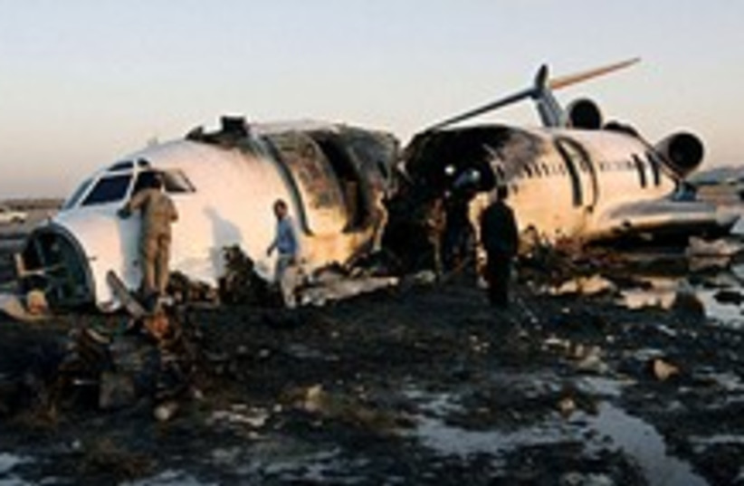 iran plane crash 248 88 (photo credit: AP)