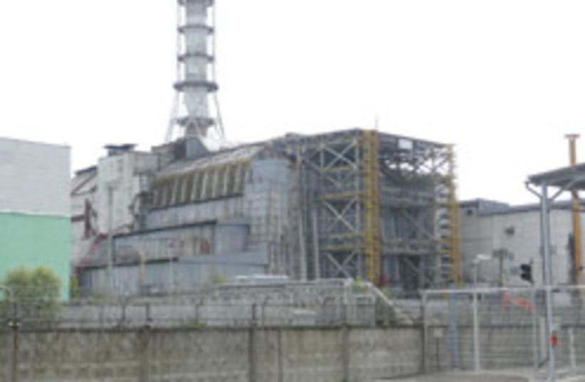 chernobyl 248.88 (photo credit: Ruth Eglash)