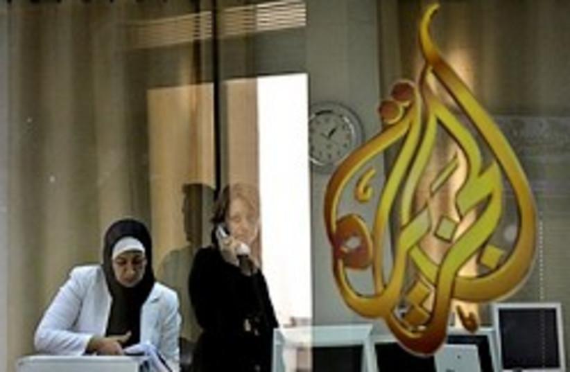 al jazeera quits ramallah 248.88 ap (photo credit: AP)