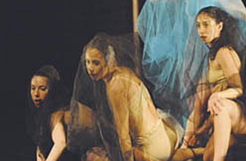 dancers 248.88 (photo credit: Gadi Dagon)