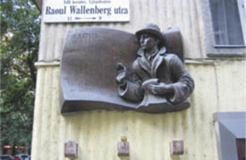 wallenberg memorial  248.88 (photo credit: Courtesy)