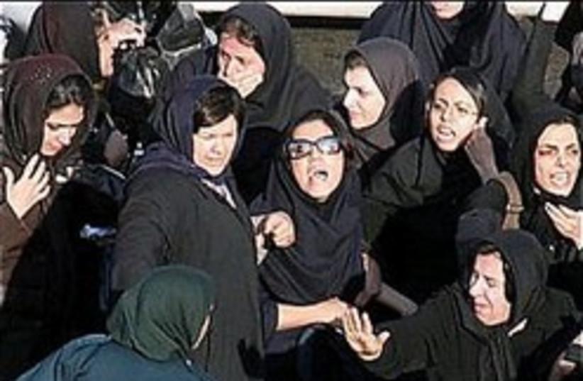 iranian women protest 248.88 (photo credit: )