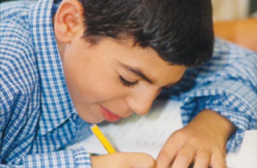 child writes 88 248 (photo credit: Ariel Jerozolimski)