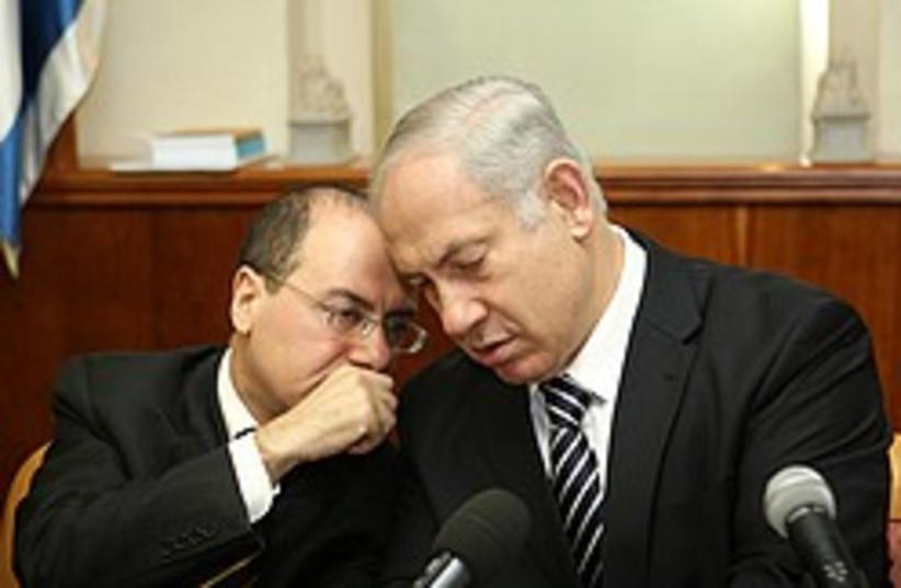 netanyahu shalom lovey dovey 248 88 (photo credit: Ariel Jerozolimski )