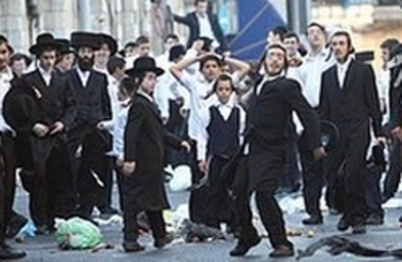 haredi protests 248.88 (photo credit: AP)