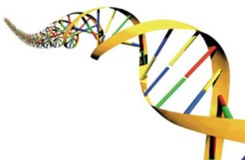 DNA generic 248.88 (photo credit: Courtesy)
