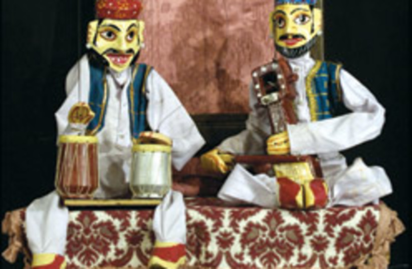puppets 88 248 (photo credit: Courtesy)