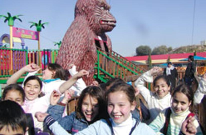 Kiftzuba amusement park 88 248 (photo credit: Yael Kerem)