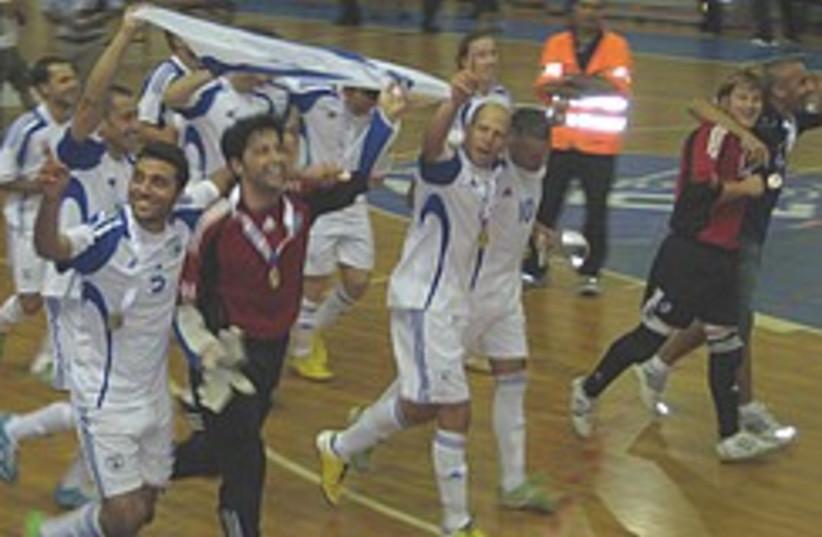 Israeli futsol team 248.88 (photo credit: Alisa Ungar-Sargon)