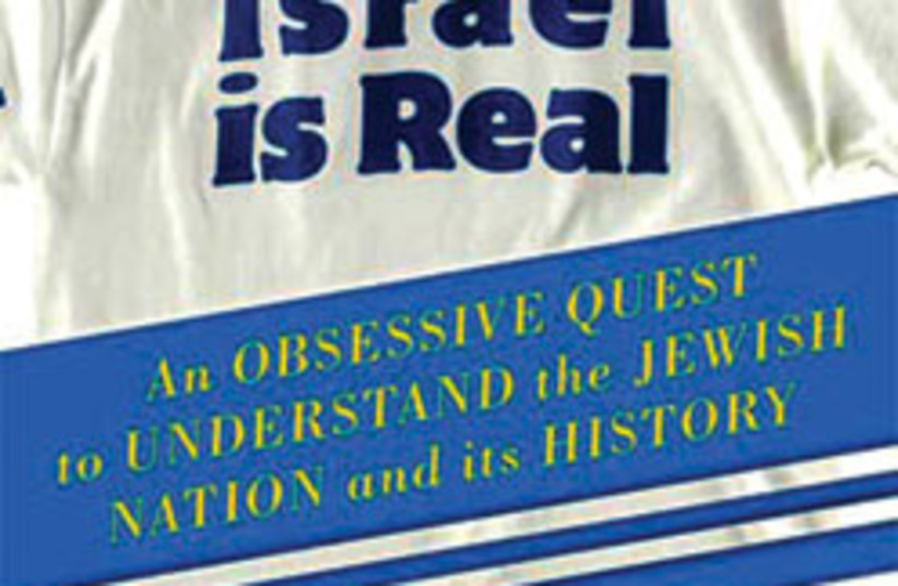 israel is real book 88 248 (photo credit: Courtesy)