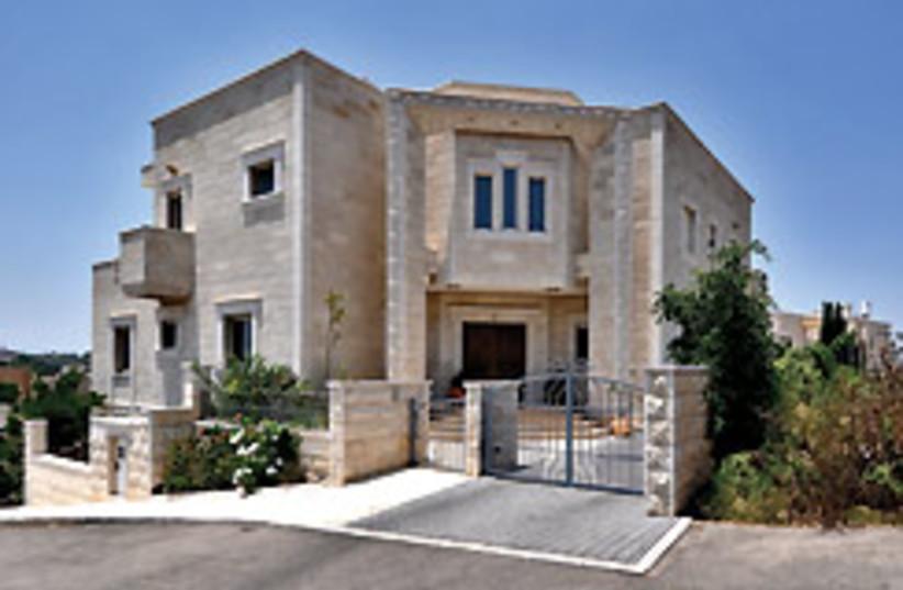 Shfaram house 88 248 (photo credit: Uriel Messa)