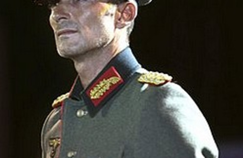 Stefan Mazare nazi uniform 248.88 (photo credit: AP)