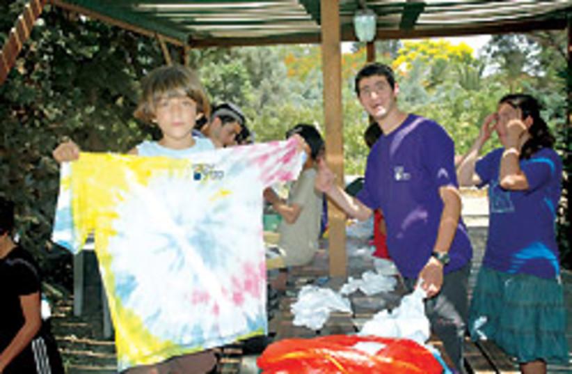 camp koby 88 248 (photo credit: Courtesy)