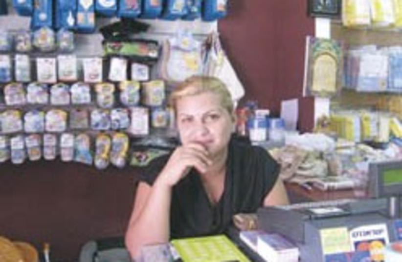 sderot woman 248.88 (photo credit: Ron Friedman)