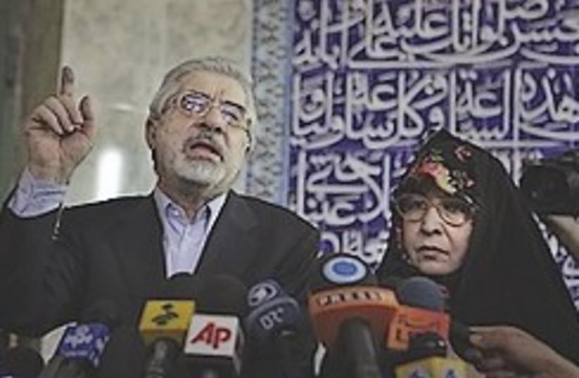 Mousavi and wife 248.88 (photo credit: AP)