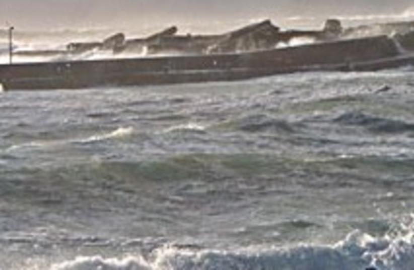 stormy sea 248.88 (photo credit: )