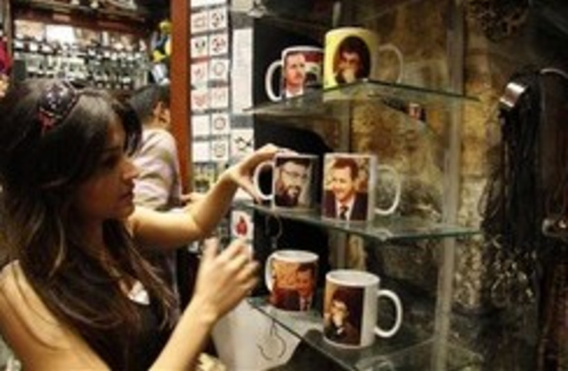 syria assad nasrallah mug 248 88 (photo credit: AP)