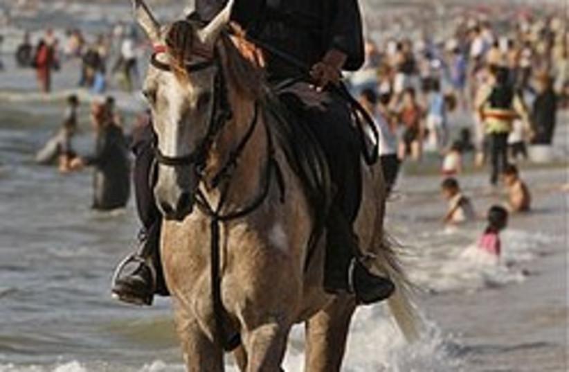 Hamas security officer 248.88 courtesy (photo credit: )
