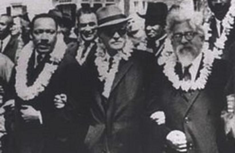 Rabbi Abraham Heschel 248.88 (photo credit: )