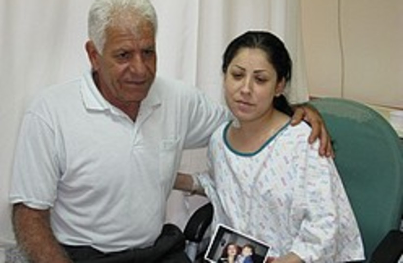 transplant story pic 248.88 (photo credit: Courtesy Rabin Medical Center-Beilinson Campus)