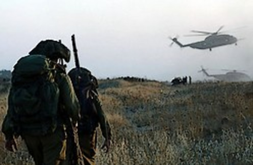 idf training 248.88 (photo credit: IDF)