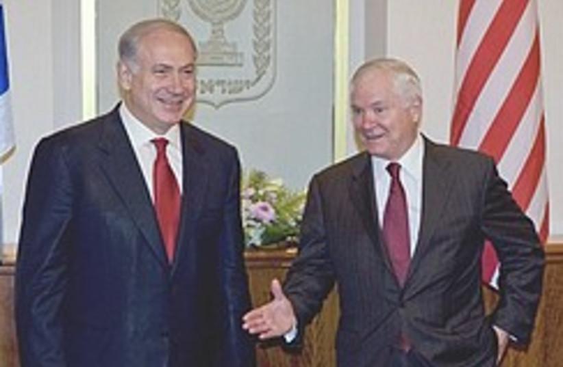 Netanyahu gates 248.88 (photo credit: AP)