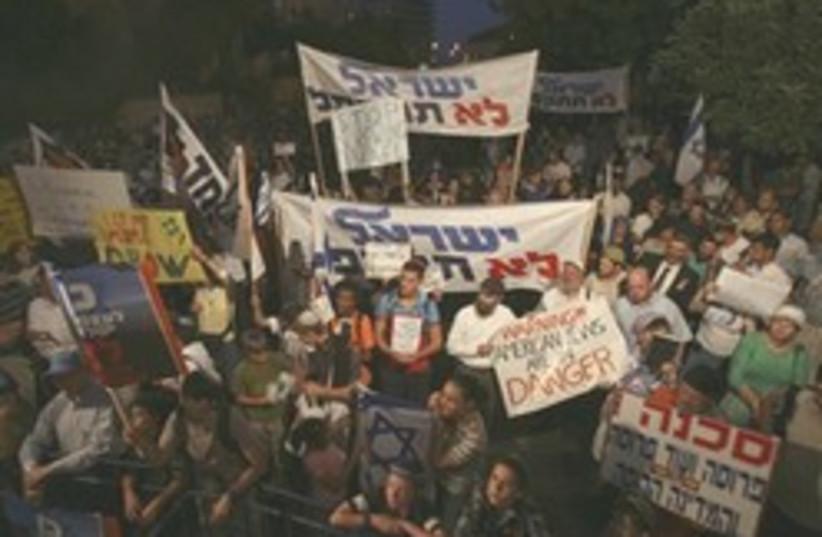 settler protest 248.88 (photo credit: )