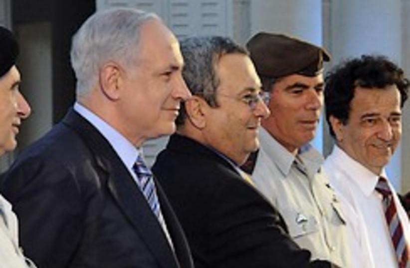 Netanyahu NSC graduation 248.88 (photo credit: Defense Ministry 248.88)