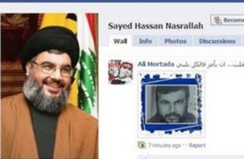 nasrallah facebook 248 88 (photo credit: Courtesy of JIDF)
