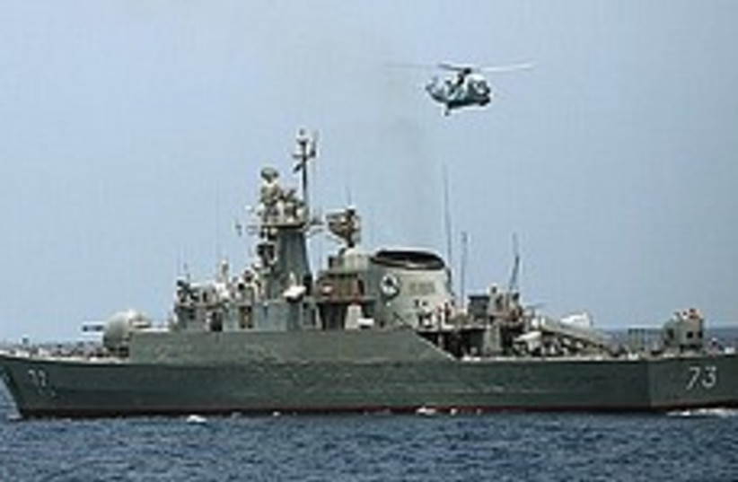 iranian ship navy persian gulf 248 88 (photo credit: )