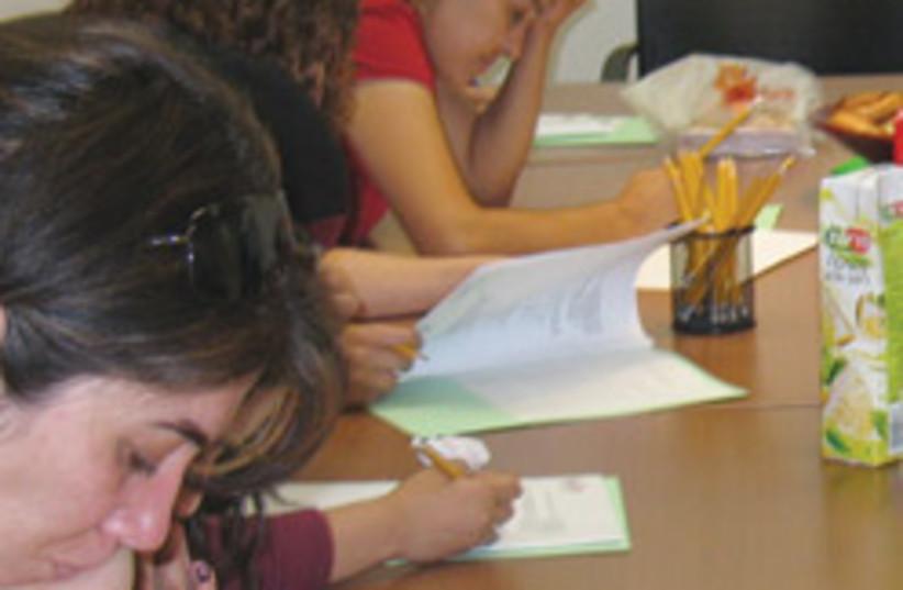 woman writing 88 248 (photo credit: )