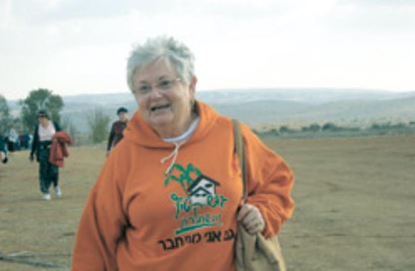 Rachel Saperstein 88 248 (photo credit: Ann Goldberg)