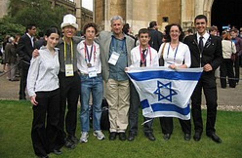israeli students cambridge (photo credit: Courtesy)