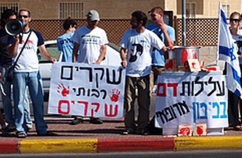 protest im tirzu 248.88 (photo credit: Abe Selig)